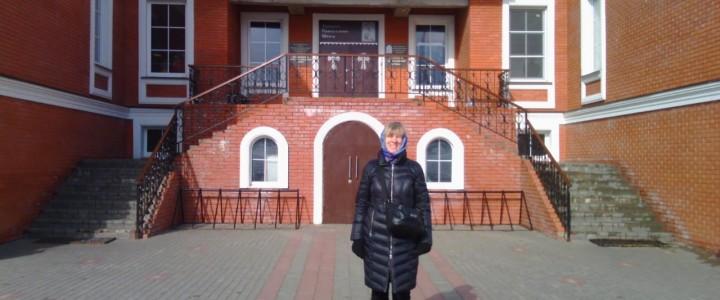 Преподаватели ИФ МПГУ – православной школе