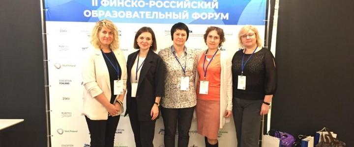 Факультет дошкольной педагогики и психологии принимает участие во II финско-российском образовательном форуме