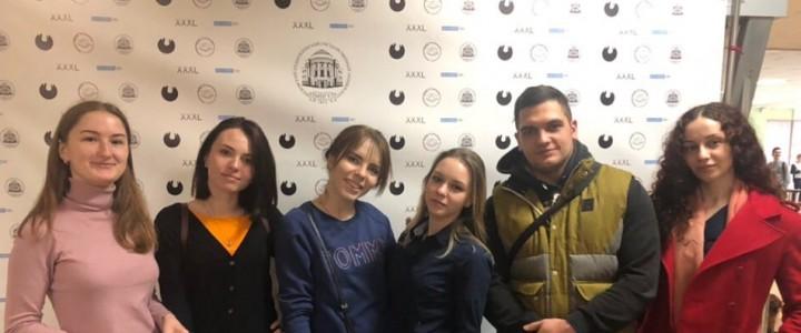 Студенты ИБХ постели Ярмарку вакансий МПГУ