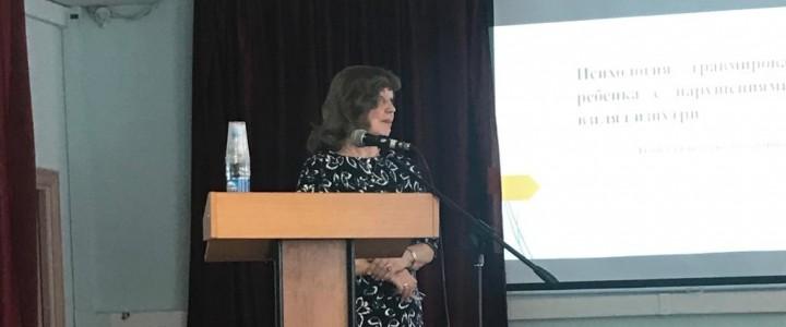 Профессор В.В. Ткачева приняла участие в Международной научно-практической конференции «Социальная психология семьи»