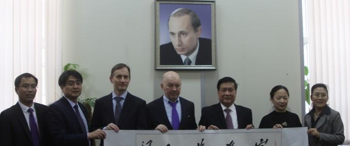 Делегация Наньянского педагогического университета в МПГУ