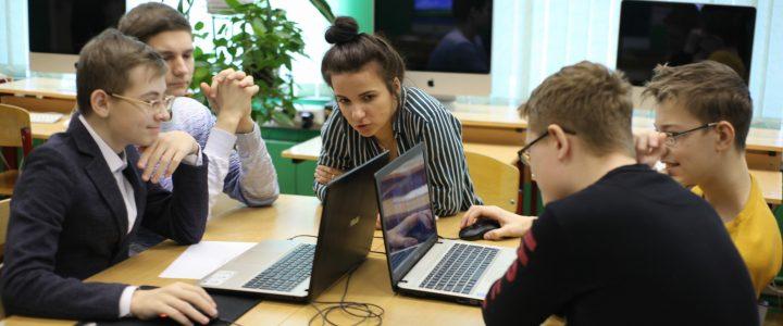 Хакатон в лицее города Реутова в завершение педагогической практики по информатике на 5 курсе