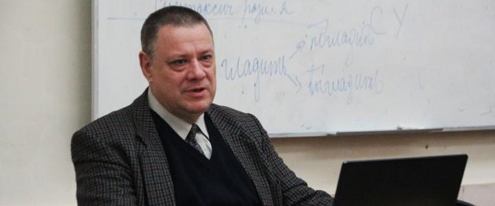 Университетские субботы. Земли Чешской короны как связующее звено между славянством и западной Европой