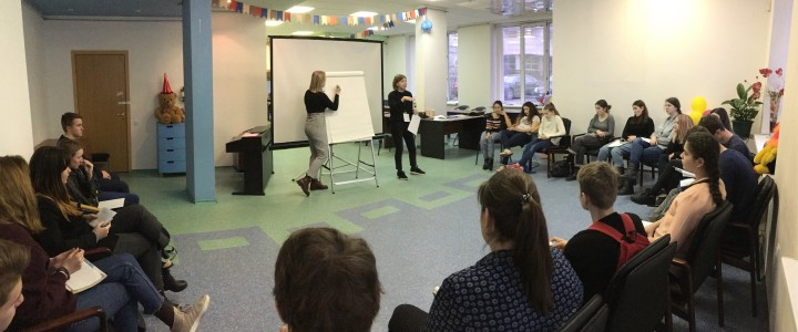 Факультет педагогики и психологии провел мастер-класс в Таганском детском фонде