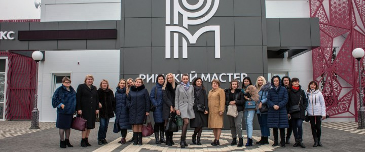 «Третий Рим» принял у себя преподавателей Ставропольского филиала МПГУ
