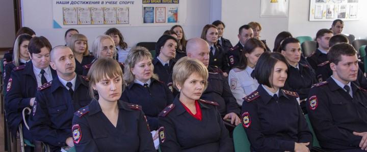В Ставропольском филиале МПГУ прошли курсы повышения квалификации для сотрудников ПДН МВД России