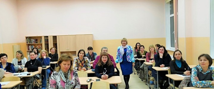Презентация проекта «Компас в мире профессий» в ГБОУ Школа № 1542