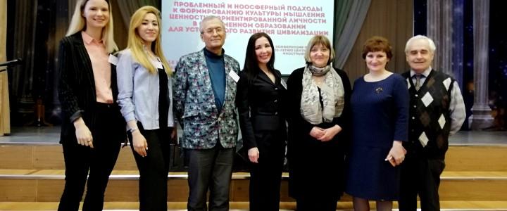 XIX Московская международная конференция «Образование в XXI веке – глазами детей и взрослых»