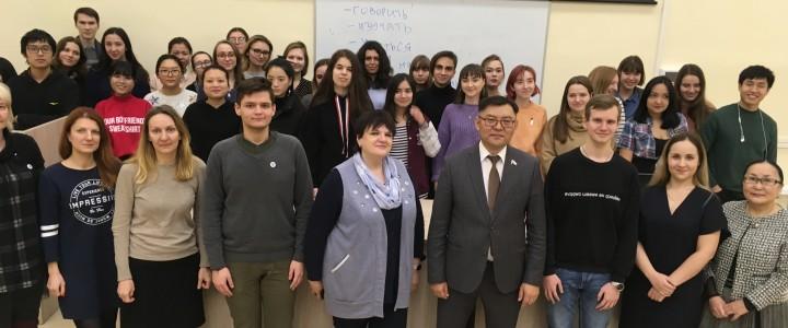 Круглый стол «Правовое пространство языка»: встреча студентов с депутатом Государственной Думы