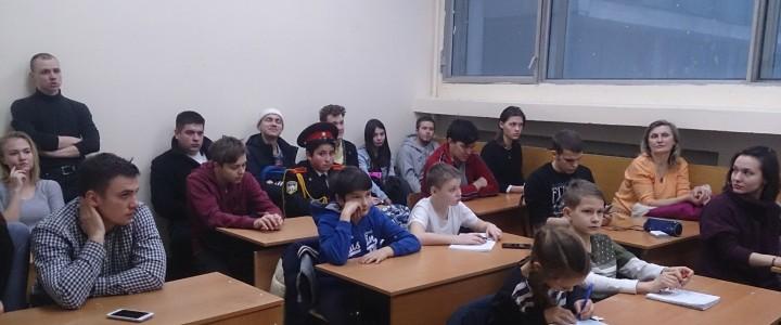 В ИИиП МПГУ прошла лекция «Политическая подготовка солдат РККА и Вермахта»