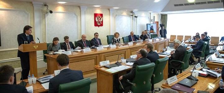 Ректор МПГУ принял участие в работе Научно-экспертного совета при Председателе Совета Федерации
