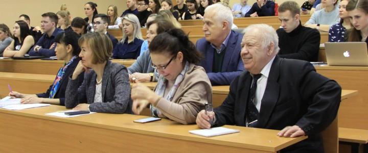 Межвузовская научно-практическая конференция «Инновации и традиции в современном физкультурном образовании»