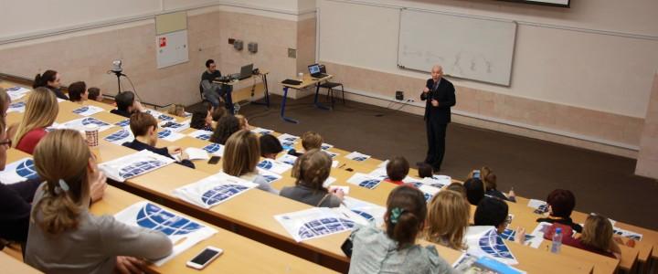 Институт международного образования собрал учителей московских школ на лекции академического директора компании Education First