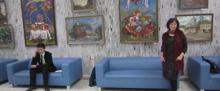 Выставка живописи Елены Павловской «Жизнь как  дар» в Российском университете дружбы народов (РУДН)