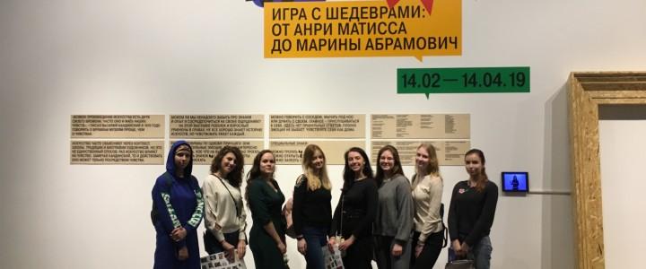 Студенты факультета педагогики и психологии на выставке «Игра с шедеврами: от Анри Матисса до Марины Абрамович»