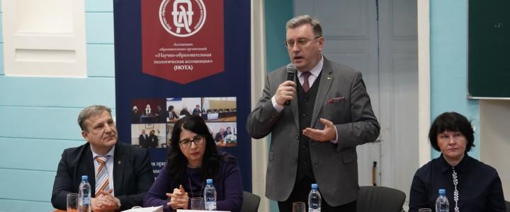 Научно-методическая сессия теологической ассоциации прошла в МГУ и МПГУ