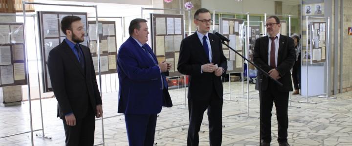 Открытие выставки «Личный архив Сталина» в Корпусе гуманитарных факультетов МПГУ