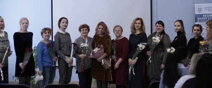7 марта 2019 года в Покровском филиале МПГУ состоялся праздничный концерт, посвященный Международному женскому дню 8 марта