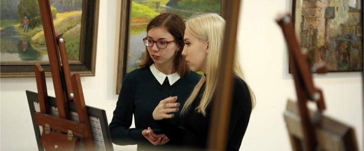 """Открытие выставки преподавателей """"Традиции, мастерство, искусство"""""""