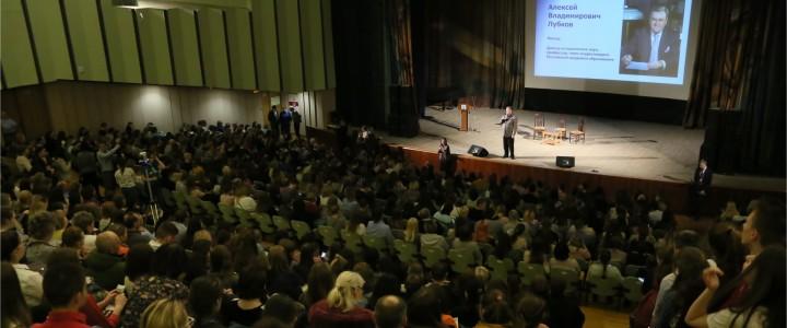 «Мы ждем вас в МПГУ!» В университете прошел День открытых дверей