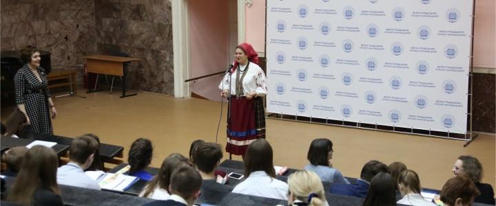 XXIII Международная научно-практическая конференция «Языкознание для всех»