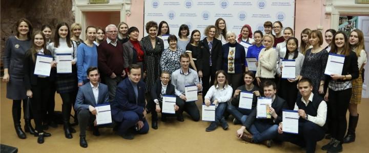 """Студенты ИМО на Международной научно-практической конференции """"Языкознание для всех"""""""