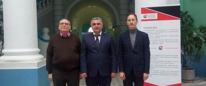 Визит проректора Ургенчского государственного университета в МПГУ