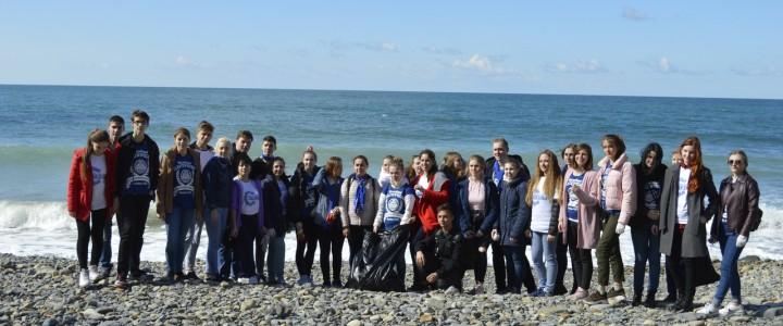 Студенческий совет Анапского филиала МПГУ принял участие в экологической акции