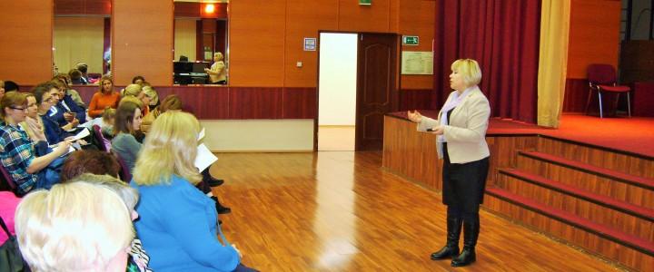 Презентация профориентационных проектов МПГУ на родительском собрании в ГБОУ Школа № 1542