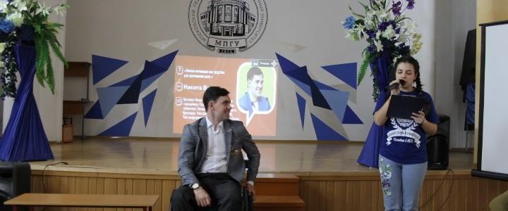 """""""Диалог на равных"""" в Анапском филиале МПГУ"""