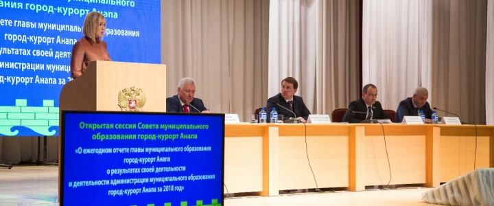 Директор Анапского филиала МПГУ приняла участие в Открытой сессии Совета МО г.-к. Анапа