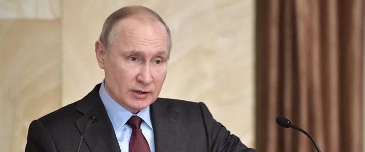 На заседании коллегии ФСБ обсуждали вопросы борьбы с терроризмом