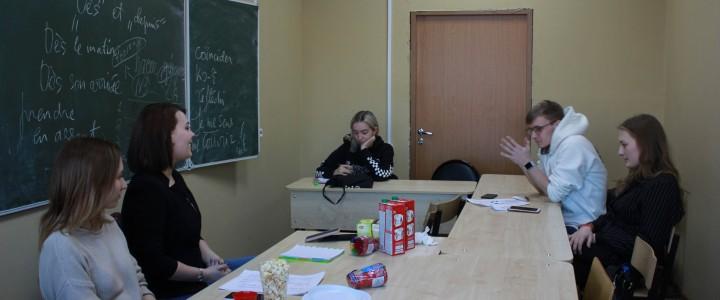 Встреча английского разговорного клуба High SocieTEA