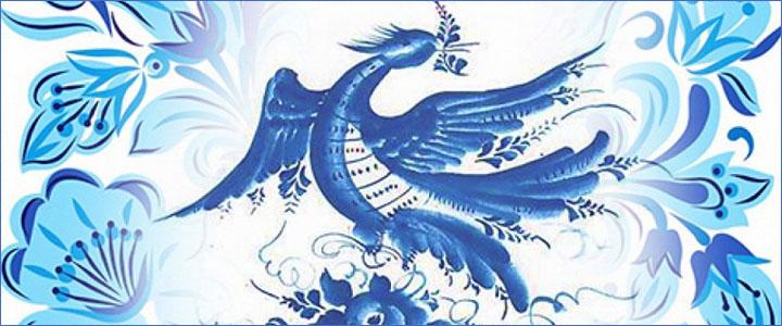 Открытие фестиваля «Синяя птица Гжели»