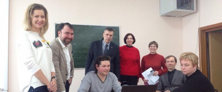 Кафедра теоретической и специальной социологии прошла обучающий семинар для преподавателей по работе на портале ИнфоДа Moodle