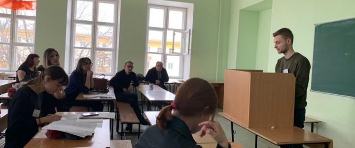 Студенты МПГУ приняли участие в X Всероссийском молодежном научно-практическом семинаре «Литература и проблема интеграции искусств»