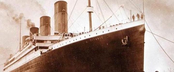 Лекция «Русский след в истории Титаника» в Библиотеке Корпуса гуманитарных факультетов МПГУ