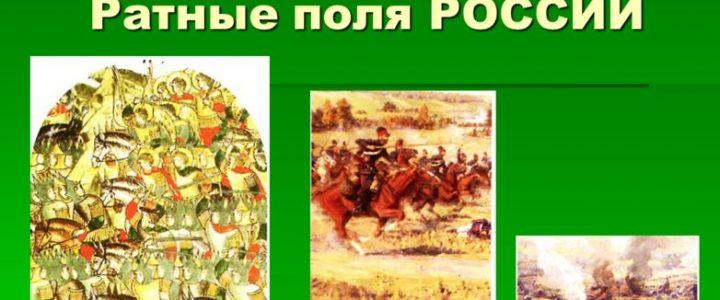 Старт краеведческой экспедиции