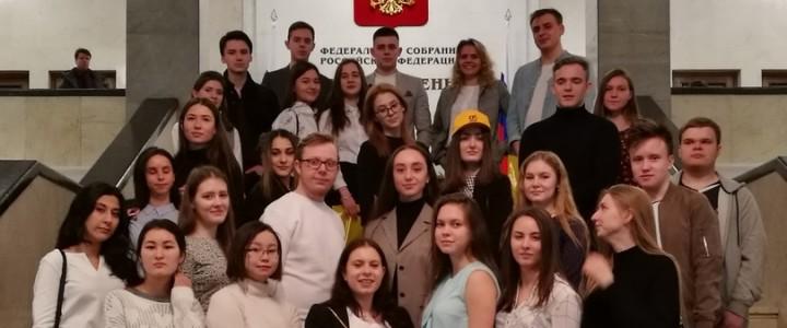 Выездное занятие юристов в Государственной думе РФ по теме: «Российский парламент: история и современность»