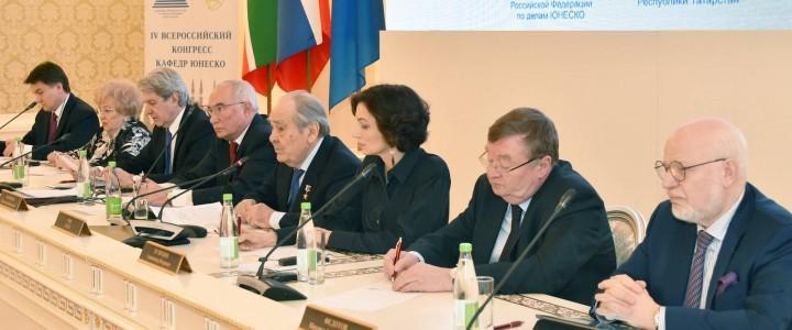 Генеральный директор ЮНЕСКО Одри Азуле в России и на конгрессе кафедр ЮНЕСКО в Казани