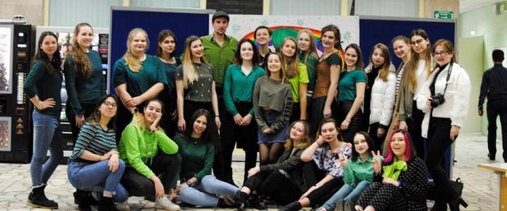 День Св. Патрика в Институте иностранных языков