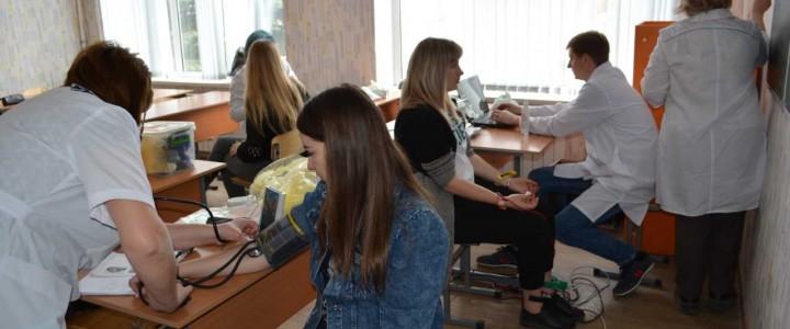 Студенты Анапского филиала МПГУ прошли медицинское обследование