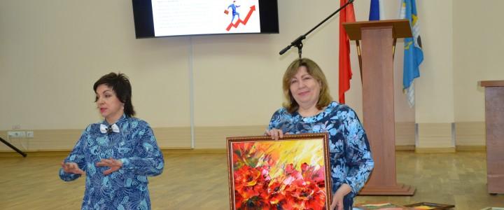 В Сергиево-Посадском филиале МПГУ стартовали курсы для руководителей образовательных организаций