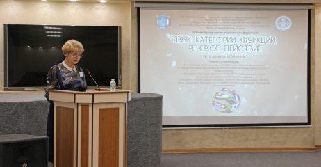 Декан факультета иностранных языков ГСГУ (г. Коломна) проф. И.И. Саламатина