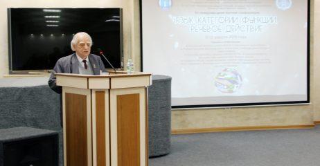 Доктор филологических наук, профессор, Почетный профессор МПГУ М.Я. Блох