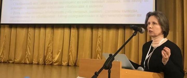 Доцент Е.В. Трифонова – эксперт конкурса «Я – исследователь» в Новом Уренгое