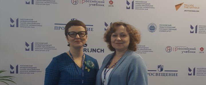 Факультет дошкольной педагогики и психологии принял участие в работе Московского Международного Салона Образования