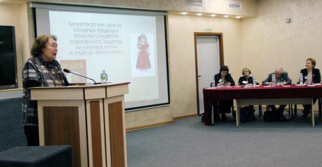 Кандидат филологических наук, профессор Л.А. Мурадова