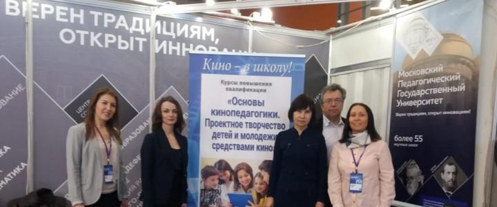 МПГУ завершил работу на Московском международном салоне образования-2019