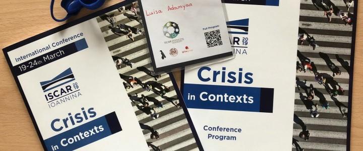 Доцент кафедры психологической антропологии Л.И. Адамян приняла участие в  Международной конференции «Кризис в контексте» в Греции
